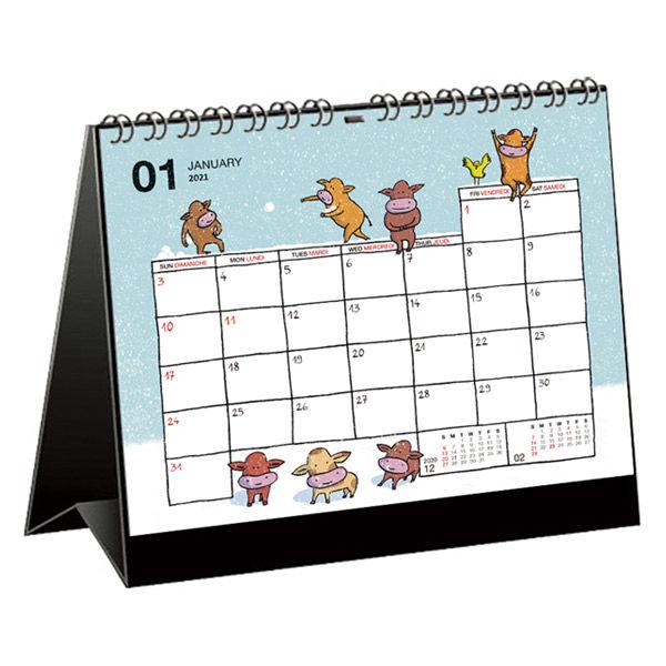 卓上カレンダー 170×210
