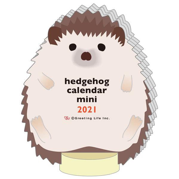 卓上カレンダー ハリネズミ 100×65
