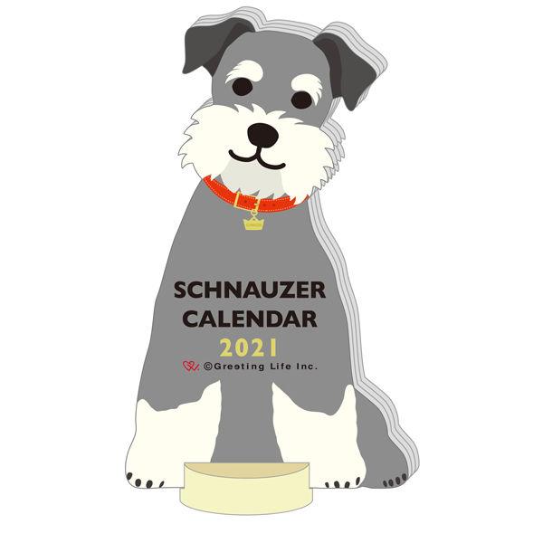 卓上カレンダー 犬 150×140