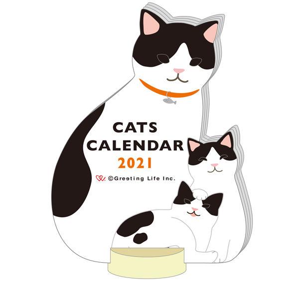 卓上カレンダー 親子ねこ 150×140