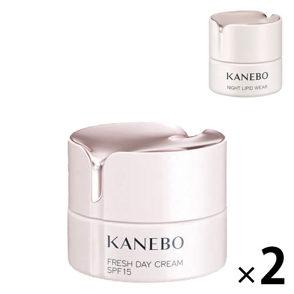KANEBO フレッシュデイクリーム2個