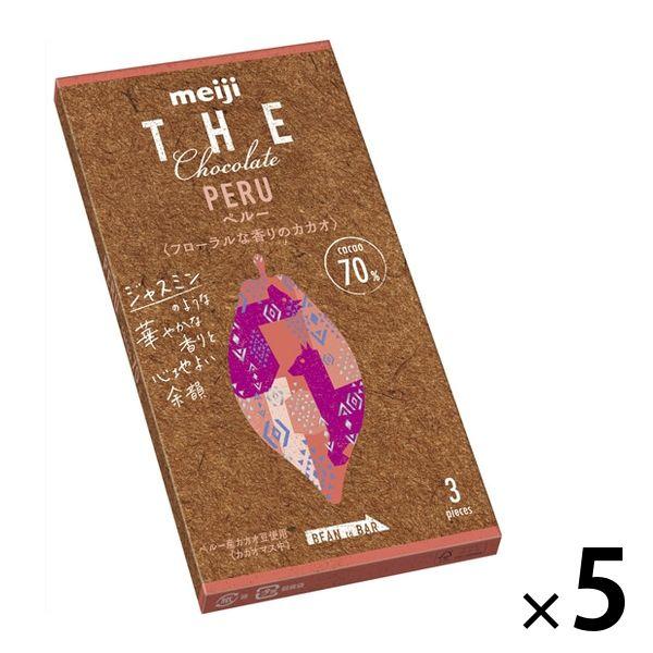 ザ・チョコレートペルーカカオ70 5箱
