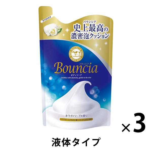 バウンシア ホワイトソープ 詰替3個