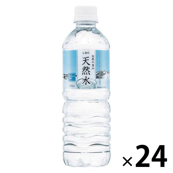 自然の恵み天然水 500ml 24本入