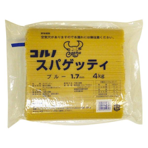 スパゲッティ ブルー 1.7mm 1袋