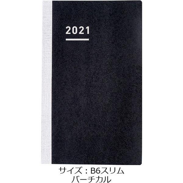 ジブン手帳Bizminiリフィル B6