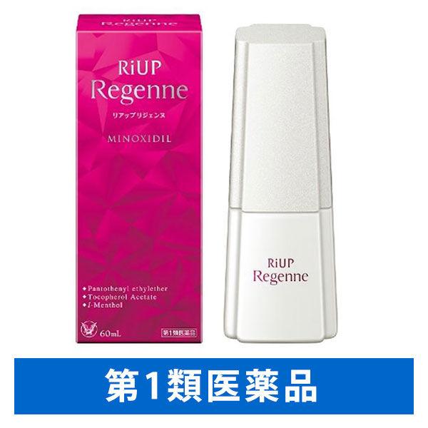 リアップ リ ジェンヌ 価格.com - 大正製薬 リアップリジェンヌ