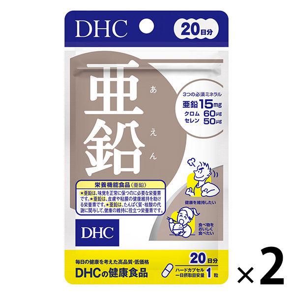 DHC 亜鉛 20日分 袋20粒