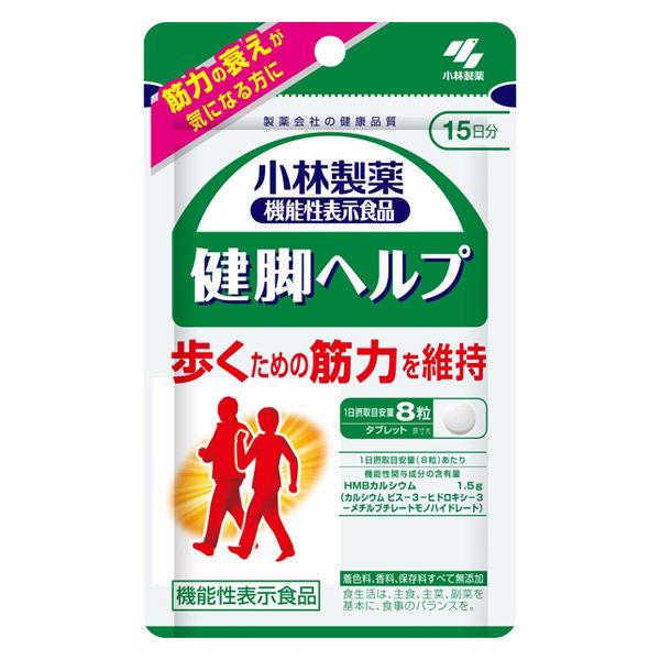 小林製薬の栄養補助食品 健脚ヘルプ 1袋