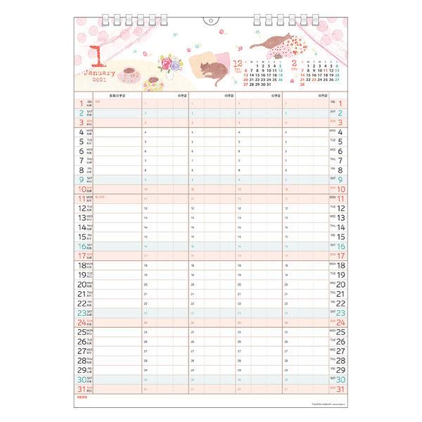 壁掛カレンダー 家族 420×295