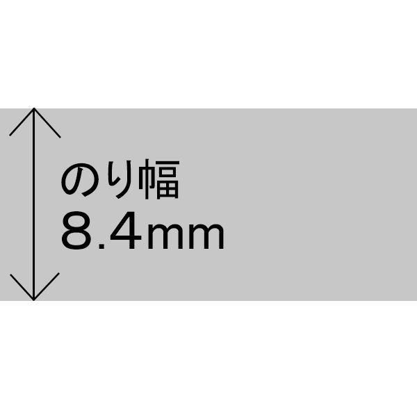 テープのりスピンエコ交換用 22m 緑