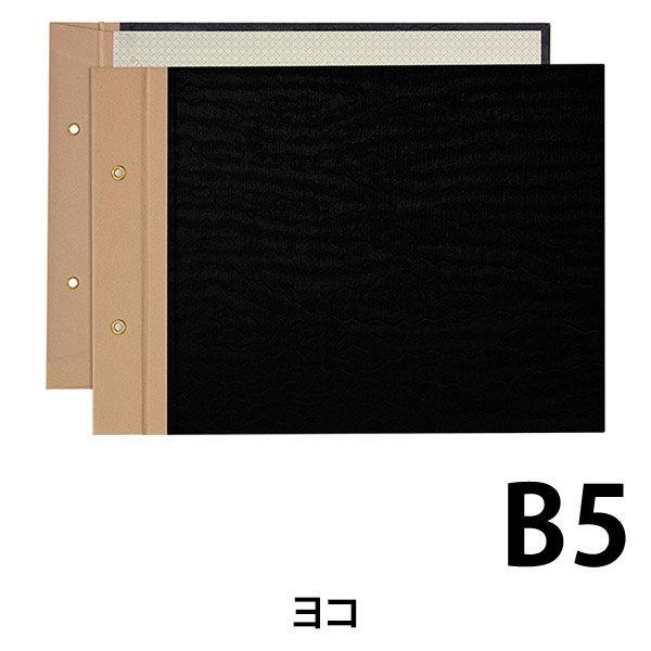 プラス とじ込表紙 B5ヨコ 192×267mm 2穴 FL-005TU 77216