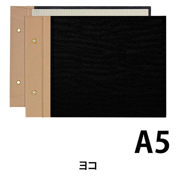 プラス とじ込表紙 A5ヨコ 158×220mm 2穴 FL-010TU 79227