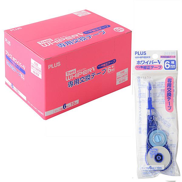 修正テープ ホワイパーV 交換テープ 幅6mm×10m WH-106TR 10個 プラス