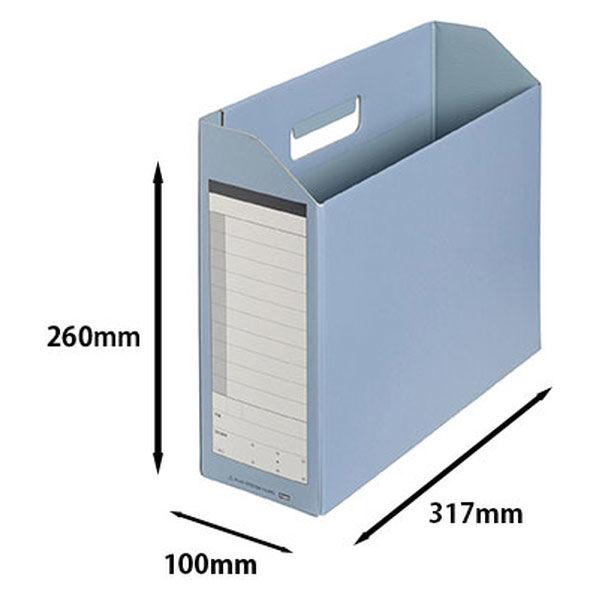 ボックスファイル A4横 ブルー