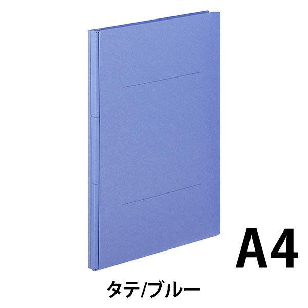 アスクル 背幅伸縮ファイル(PPラミネート表紙) A4タテ ブルー 50冊