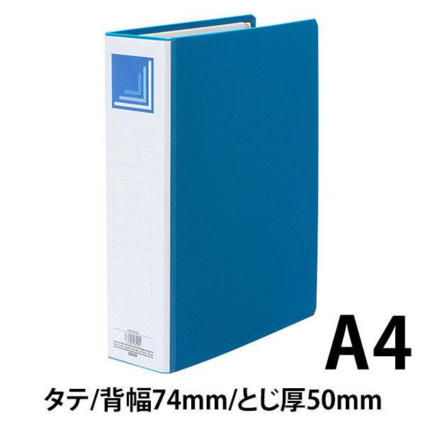 ハピラ 片開きパイプ式ファイル A4タテ とじ厚50mm ブルー 1箱(12冊入)