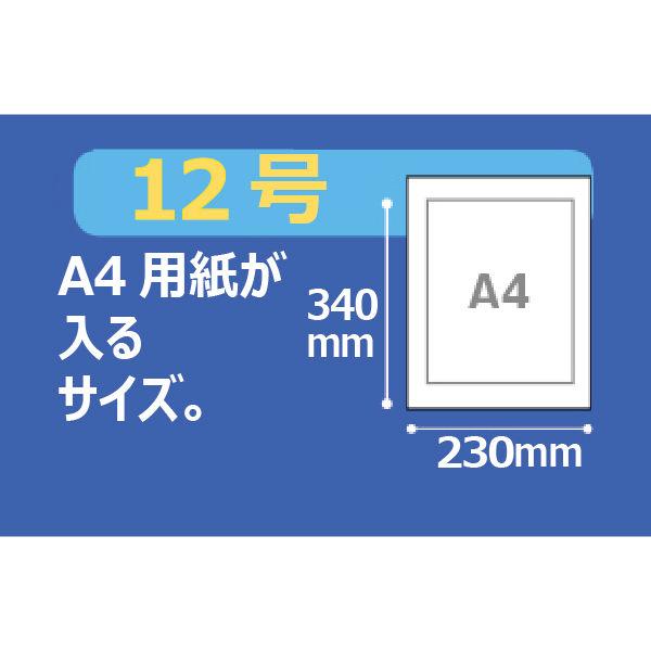 アスクル規格袋LD 0.03mm厚12号