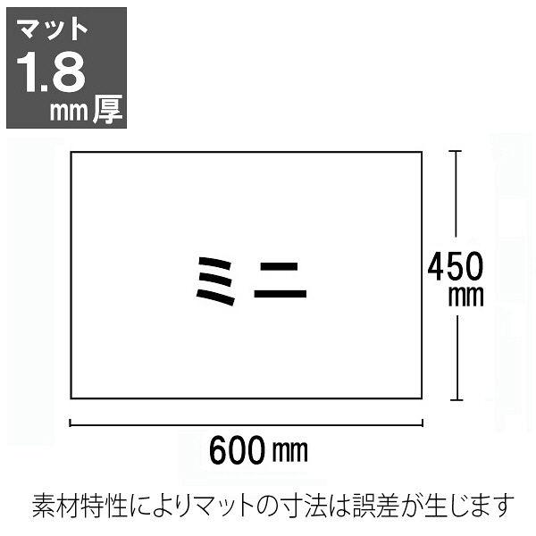 プラス デスクマット クリアータイプ ミニ(600×450mm) 厚さ1.8mm 下敷き付
