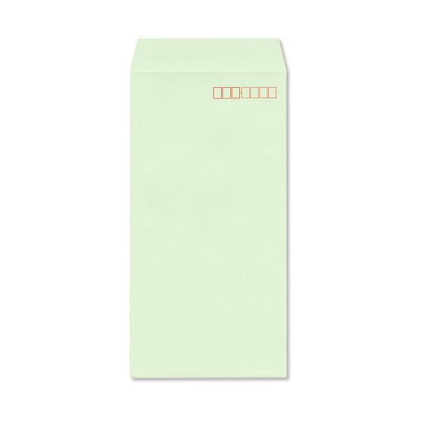 ハート 透けない封筒 カラー テープ付 長3〒枠あり グリーン XEP270 500枚(100枚×5袋)