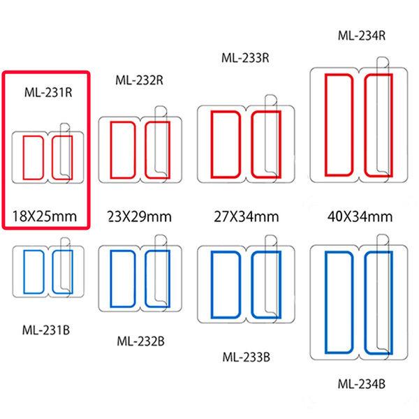 ニチバン マイタック(R)ラミネートインデックス 小(25×18mm) 赤 ML-231R 1箱(1600片:160片入×10袋)