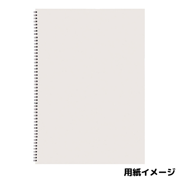 マルマン スケッチブック A3 並口 S115 20冊