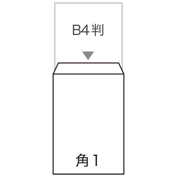 寿堂 コトブキ封筒(クラフト・センター貼り) 角1 1500枚(500枚×3箱)