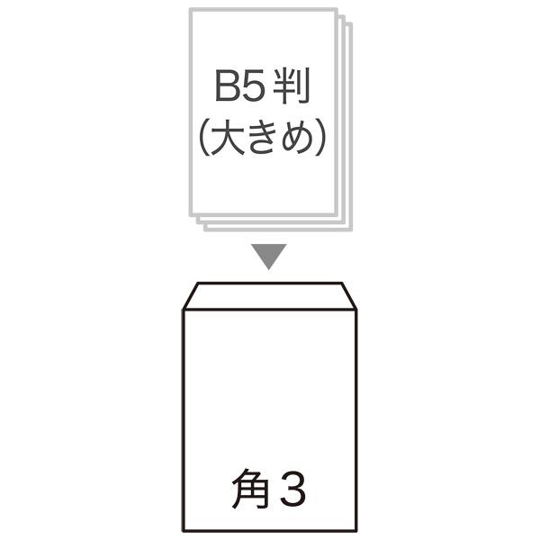 寿堂 コトブキ封筒(クラフト・センター貼り) 角3 1500枚(500枚×3箱)