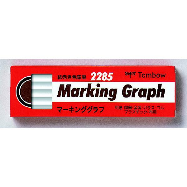 マーキンググラフ白 1ダース トンボ鉛筆