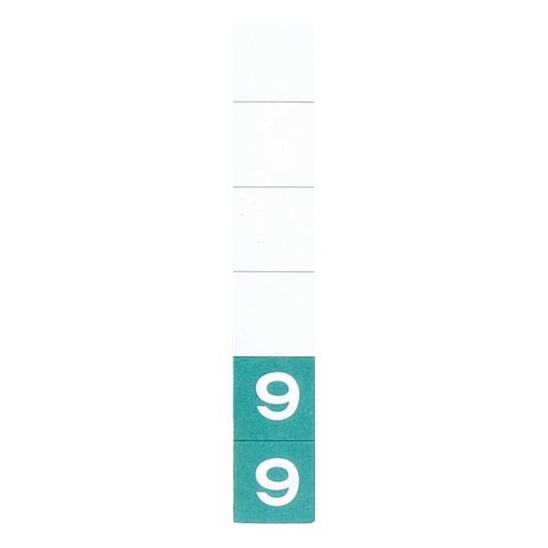 ケルン ラベルスティック(下2桁) KS-753 1パック(100枚入)