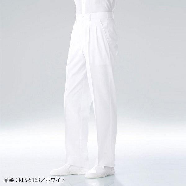 ナガイレーベン 男子スラックス (メンズパンツ) 医療白衣 ホワイト M KES-5163