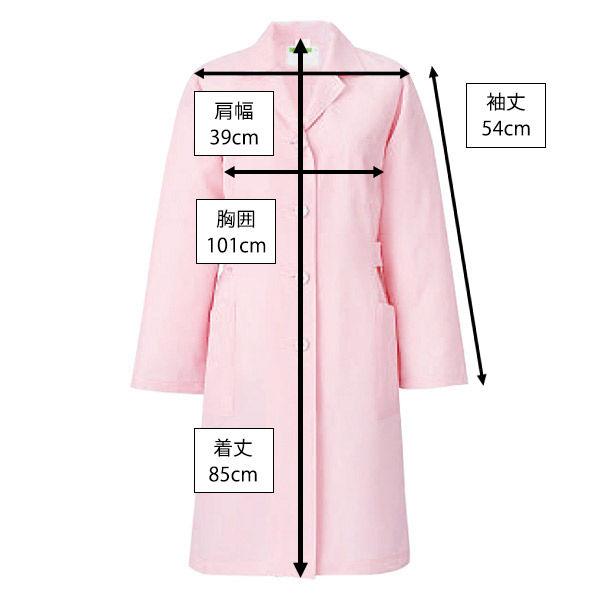 KAZEN レディス薬局衣(ハーフ丈) ドクターコート 医療白衣 長袖 ピンク シングル M 261