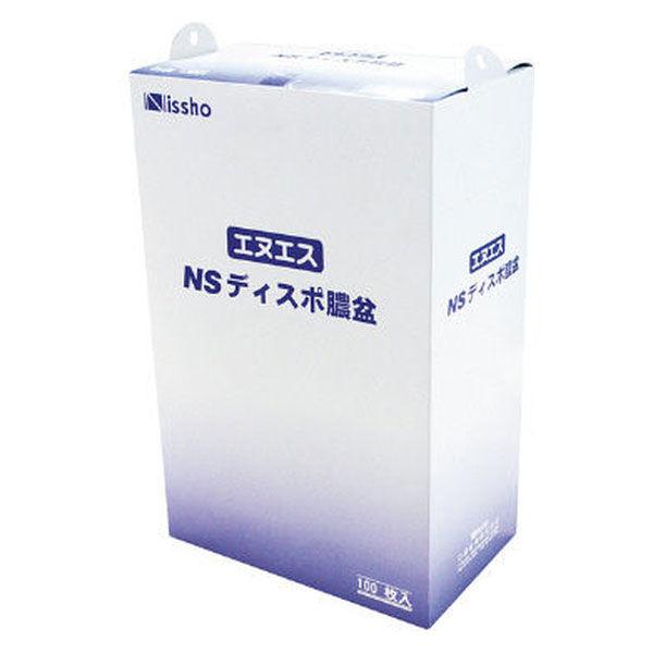 日昭産業 ディスポ膿盆 1箱(100枚入)