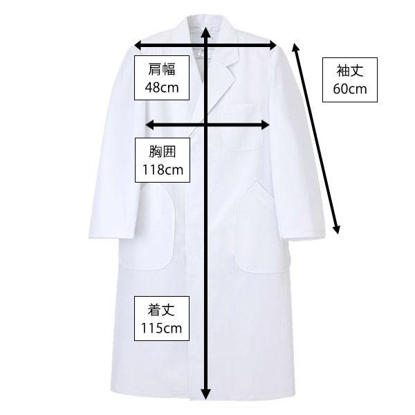 ナガイレーベン 男子シングル診察衣 LL ホワイト HK11 (取寄品)
