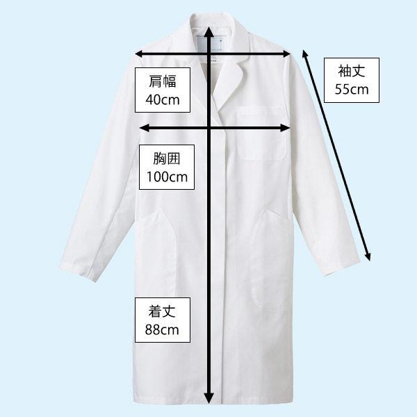 ナガイレーベン 女子シングル診察衣(ドクターコート ハーフ丈 シングル) EM3035 ホワイト M (取寄品)