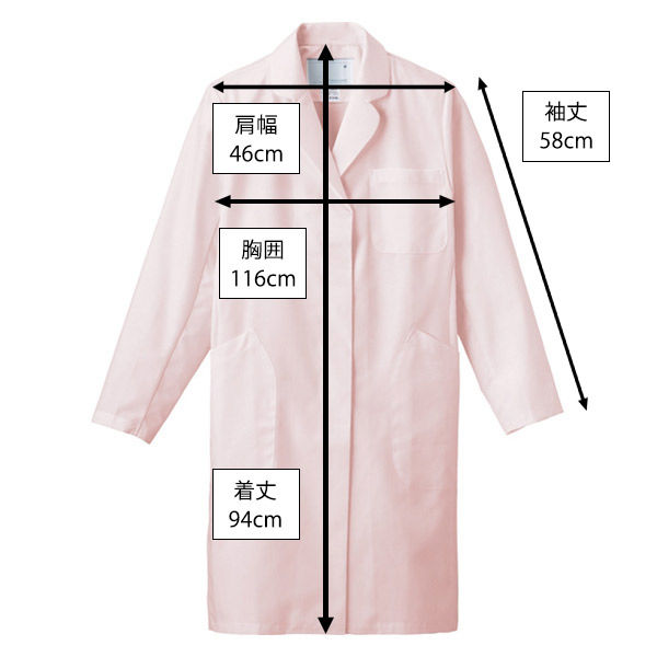 ナガイレーベン 女子シングル診察衣 ハーフ丈 (ドクターコート) 長袖 ピンク EL EM-3035 (取寄品)