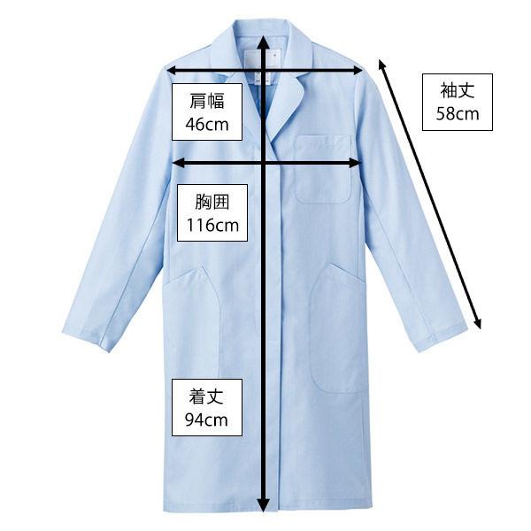 ナガイレーベン 女子シングル診察衣 ハーフ丈 (ドクターコート) 長袖 ブルー EL EM-3035 (取寄品)