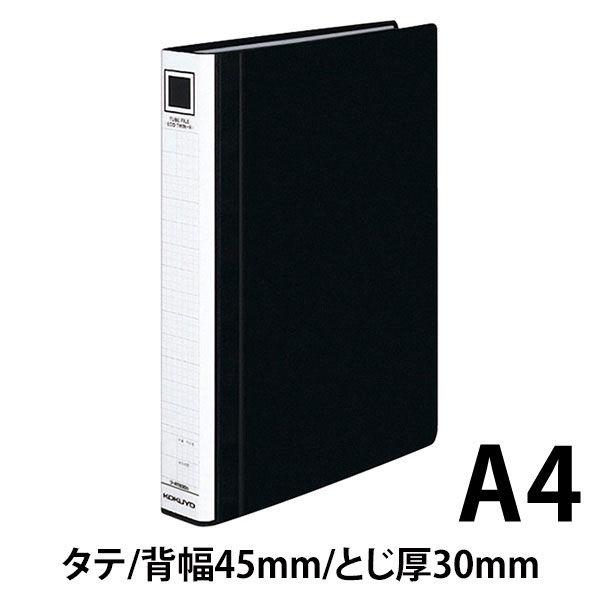 チューブファイル エコツインR A4タテ とじ厚30mm 黒 10冊 コクヨ 両開きパイプ式ファイル フ-RT630D