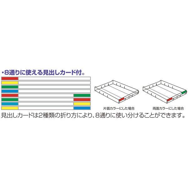 ナカバヤシ フロアーケース A4サイズ 浅引出18段×3列 幅796mm 奥行341mm 高さ880mm 1台 (直送品)