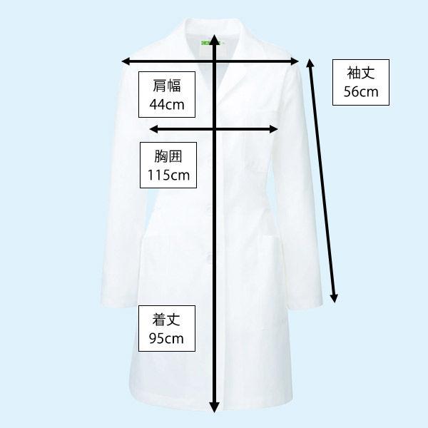 KAZEN 医療白衣 レディス薬局衣(ハーフ丈) シングル 長袖 261 オフホワイト 3L ドクターコート 薬局衣