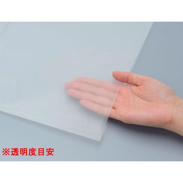 半透明ゴミ袋詰替45L 100枚入×6P