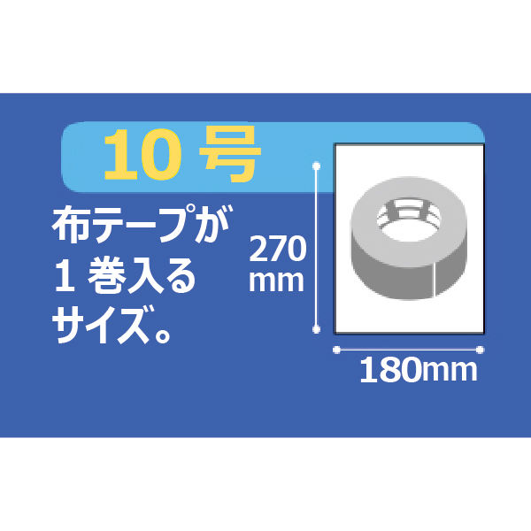 ポリ袋 10号 透明 5000枚