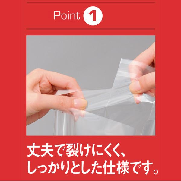 シール付CPP袋 長形3号 10000枚