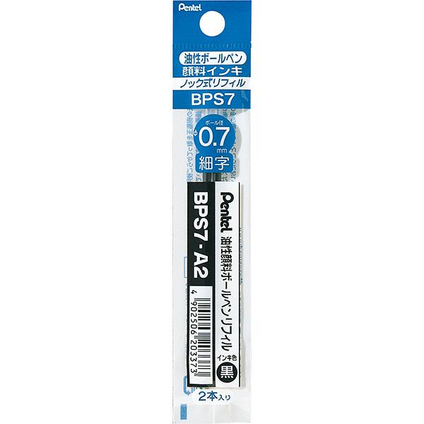 ぺんてる 油性ボールペンRolly(ローリー) リフィール 黒 BPS7 1袋(2本入)