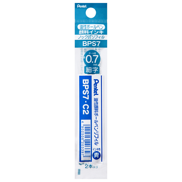 ぺんてる 油性ボールペンRolly(ローリー) リフィール 青 BPS7 1袋(2本入)