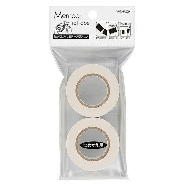 ヤマト メモックロールテープ詰替用 幅25mm×10m巻 再生紙 白 R-25H-5 24巻(2巻入×12パック)