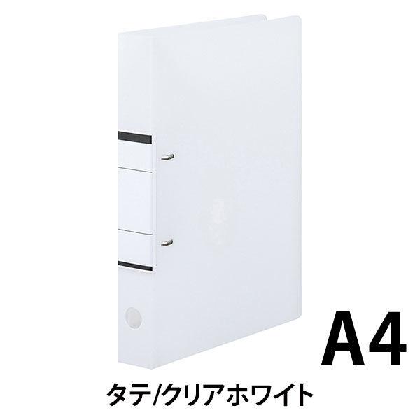 リングファイル D型2穴 A4タテ 背幅41mm 10冊 アスクル ユーロスタイル クリアホワイト