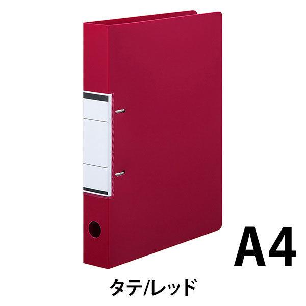 リングファイル A4タテ D型2穴 背幅41mm レッド 赤 10冊 ユーロスタイル アスクル