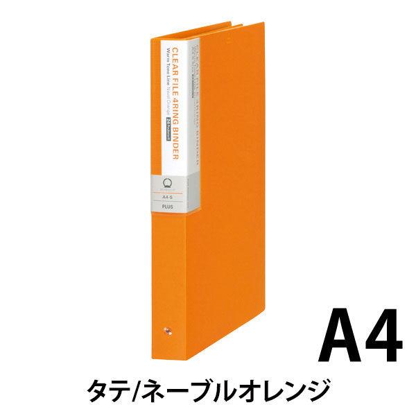 プラス 差替式クリアーファイル デジャブ 4穴タイプ 背幅35mm ネーブルオレンジ 89405 FC-224DP 1箱(12冊入) (取寄品)