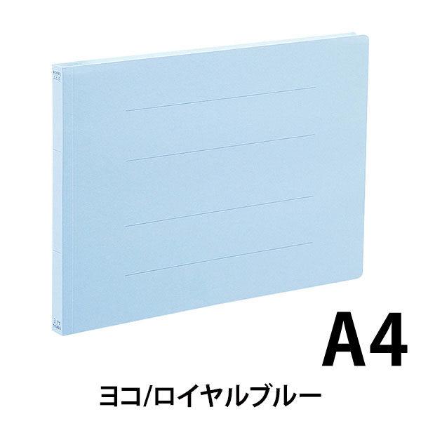 アスクル フラットファイル A4ヨコ ロイヤルブルー エコノミータイプ 30冊